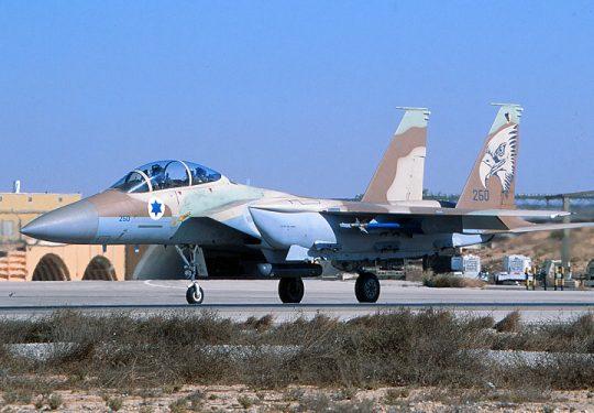 Israeli Air Force IAF McDonnell Douglas F-15I Strike Eagle / Ra
