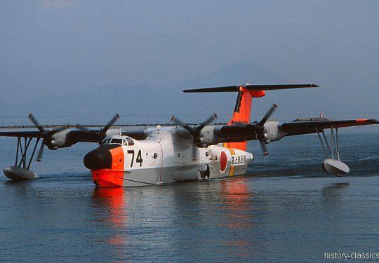 Japanische Marine JMSDF Shin Meiwa US-1A