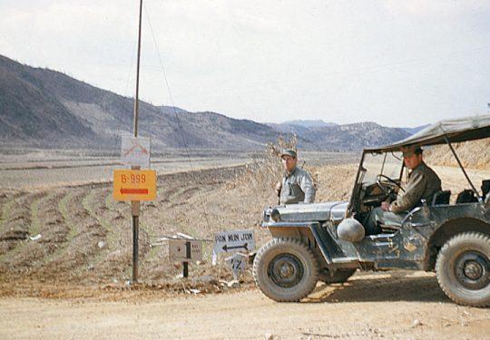 USA Korea-Krieg / Korea War – USMC United States Marine Corps 1st MARINE DIVISION