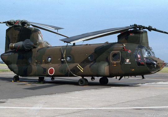 Japanisches Heer JGSDF Kawasaki CH-47JA