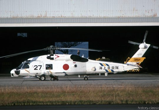 Japanische Marine JMSDF Mitsubishi SH-60J