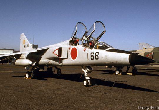 Japanische Luftwaffe JASDF Mitsubishi T-2