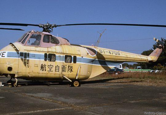 Japanische Luftwaffe JASDF Sikorsky S-55