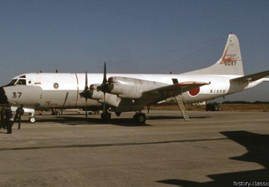 Japanische Marine JMSDF Lockheed P-3C