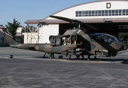 Japanisches Heer JGSDF Kawasaki AH-1S Cobra