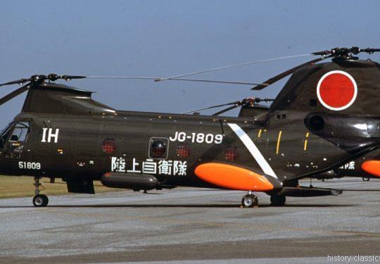 Japanisches Heer JGSDF Kawasaki KV-107