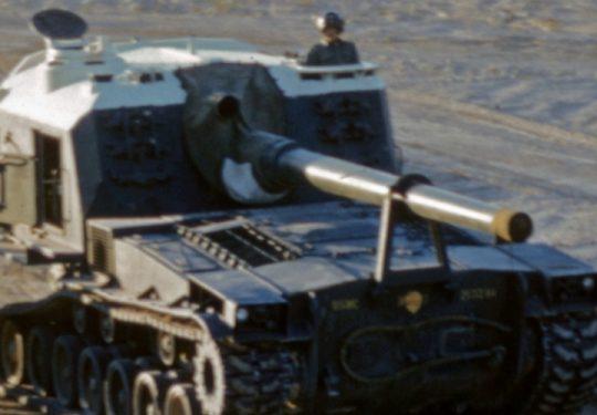 USMC United States Marine Corps Panzerhaubitze M53 155 mm / Self-Propelled Howitzer SPH M53 6.1 Inch